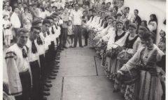 Sangeorz Bai 1963