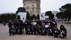 Lole und Urzeln vor dem Weißen Turm in Thessaloniki